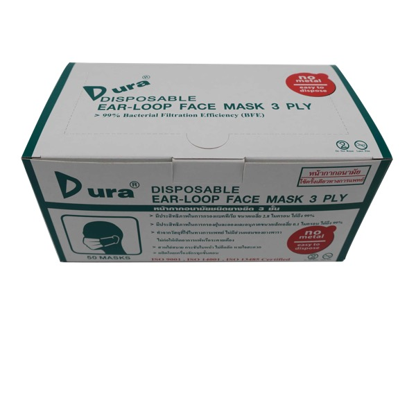 Disposable Mask Dura